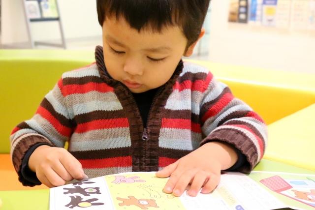 早期教育 効果(2)