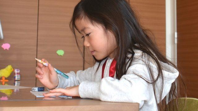 子ども 考える力(3)
