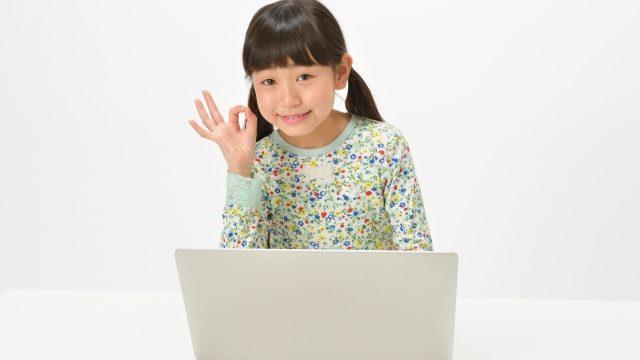 子ども パソコン(3)