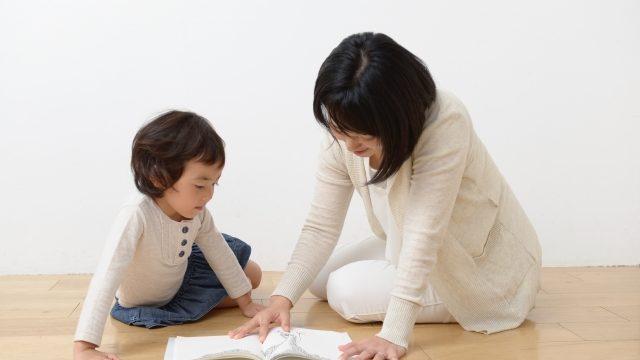 子ども 考える力(5)