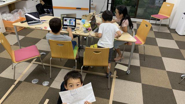 2020年 教育改革 (1)