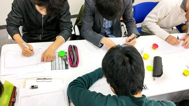STEM教育 (4)