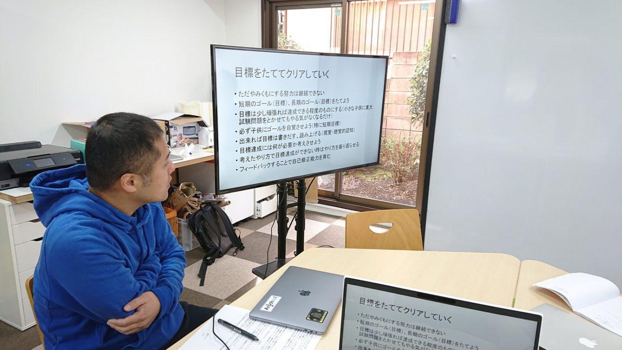 発達障害 プログラミング (1)