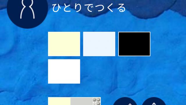 Viscuit 使い方 (1)