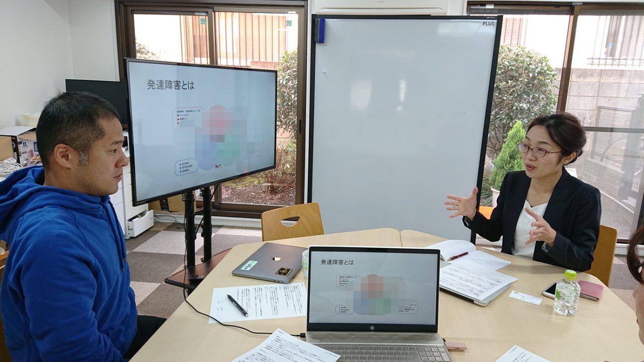 発達障害 プログラミング (3)