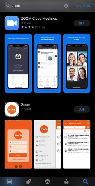 Zoon iOS