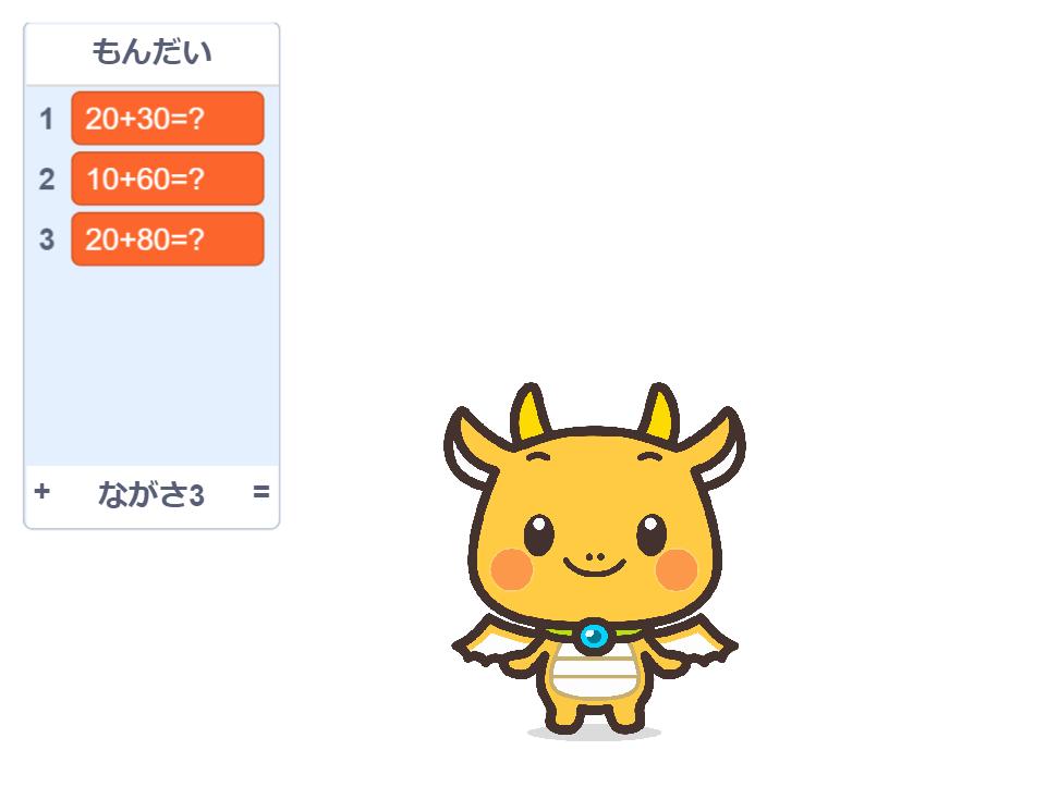 オンラインレッスン小3~小6(11)