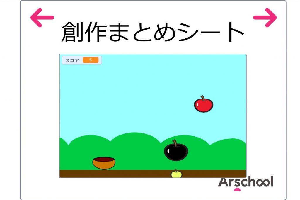 レッスン記事発表(15)