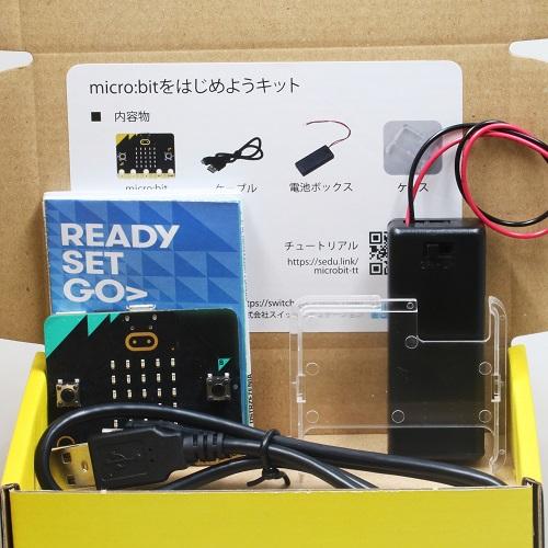 マイクロビットできること(3)