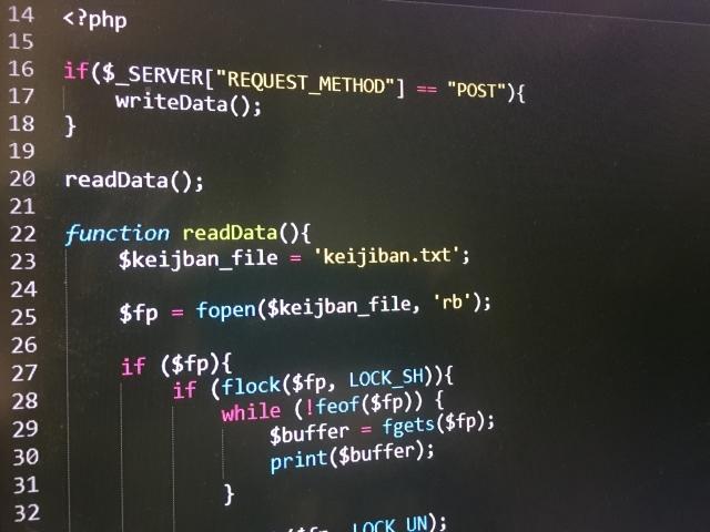 プログラミング 中学受験(2)