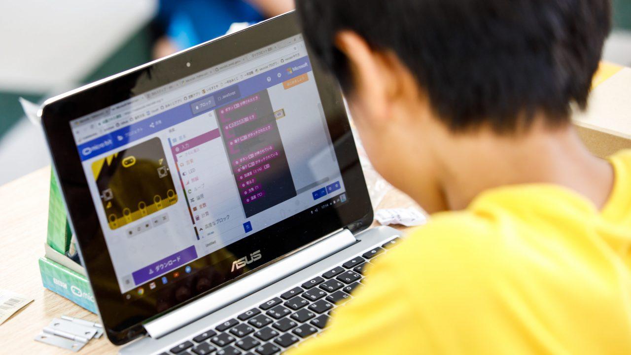 プログラミング 中学受験(8)