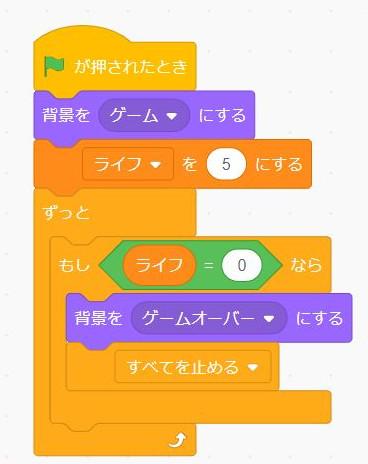 Scratch 変数(11)