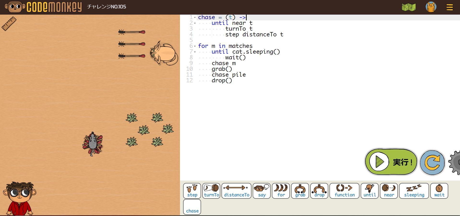 プログラミング教室 開業 (6)